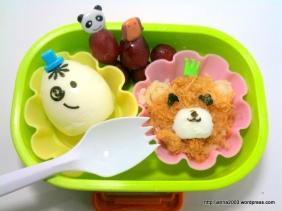 furry bear onigiri